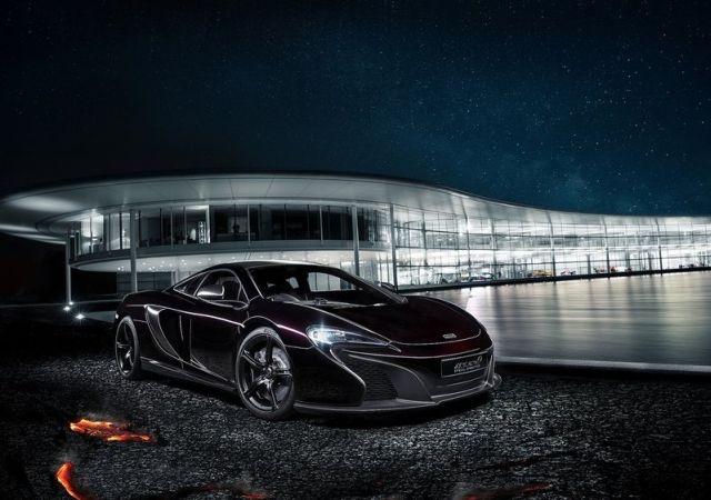 Concept McLaren 650s Coupe MSO