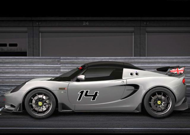 LOTUS S CUP R