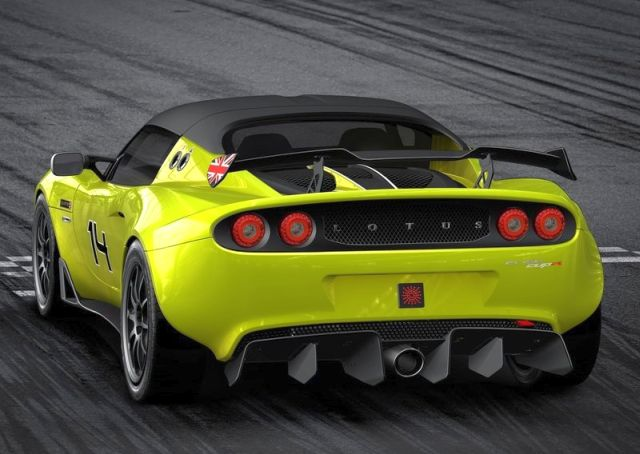 LOTUS_S_CUP_R_rear_pic-3