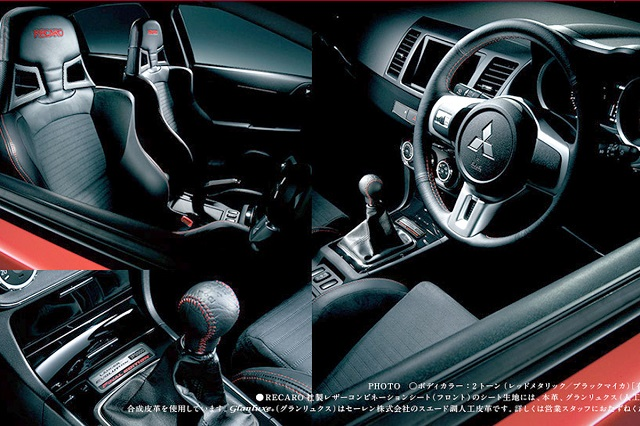 MITSUBISHI_LANCER_EVOLUTION_X_Final_Edition_pic-3