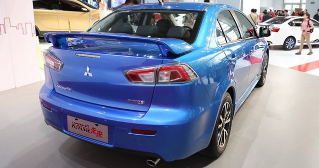 Mitsubishi Lancer EX Future