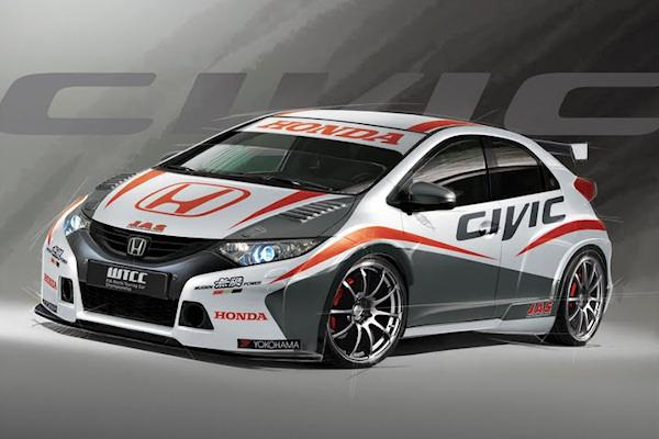 WTCC HONDA Civic Racing Car